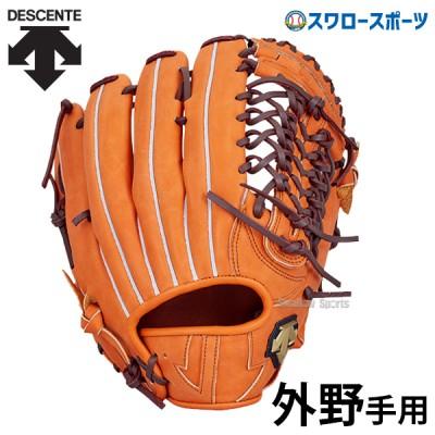 デサント 軟式 グラブ 外野手用 DBBLJG57