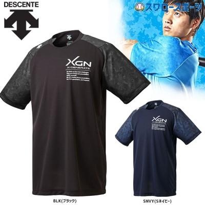 デサント ベースボール シャツ 大谷選手着用モデル DBMLJA50