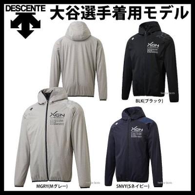 【S】デサント タフ スウェット ジャケット 大谷選手着用モデル DBMLJF20