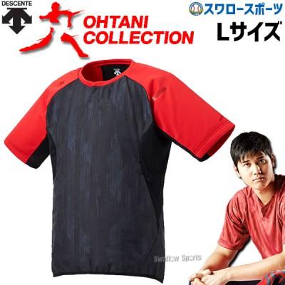 デサント 半袖 ライト プルオーバー ジャケット 大谷コレクション 大谷翔平 DBMQJK32SH DESCENTE