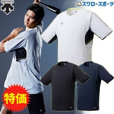 デサント 限定 ウェア ウエア Tシャツ ベースボールシャツ 大谷翔平 DBMRJA50 DESCENTE