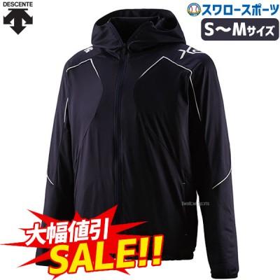デサント XGN タフ スウェット ジャケット DBX-2400 ウエア ウェア DESCENTE 野球用品 スワロースポーツ