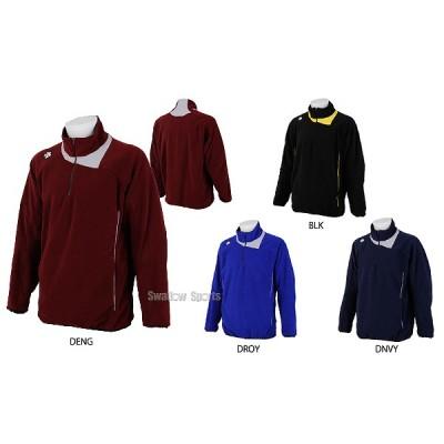 デサント フリースジャケット DBX-2460 ウエア ウェア DESCENTE 野球用品 スワロースポーツ