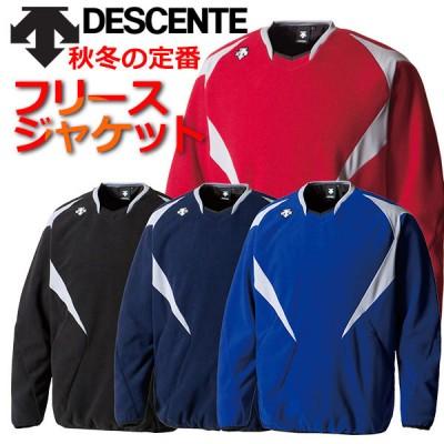 デサント フリースジャケット DBX-2461 ウエア ウェア DESCENTE 野球用品 スワロースポーツ