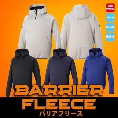 デサント Descente バリアフリース ジャケット パーカー Oサイズ以上 長袖 DBX-2761