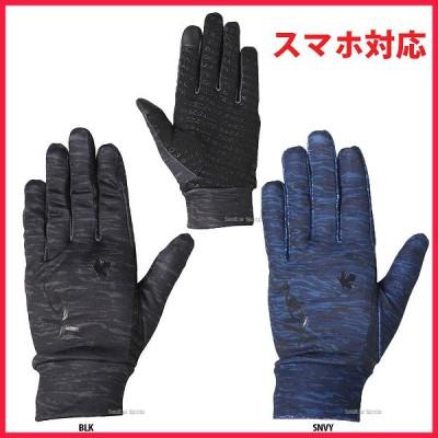 デサント DESCENTE フィールド ウォーム グローブ 手袋 裏起毛 スマホ対応 DBX-8790A