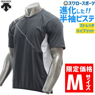 デサント ベースボール ハイブリット シャツ DBX-3602 ウエア ウェア アンダーシャツ DESCENTE ■DES ■dtw ■DBS 【Sale】 野球用品 スワロースポーツ ksew