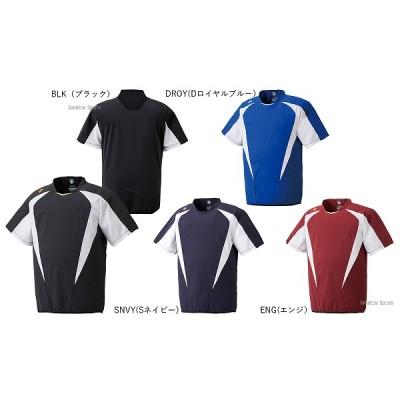 デサント ベースボール ハイブリット シャツ DBX-3603 ウエア ウェア アンダーシャツ DESCENTE ■DES ■dtw ■DBS 【Sale】 野球用品 スワロースポーツ ksew