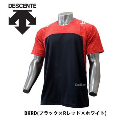 【即日出荷】 デサント ベースボール シャツ DBX-5600A