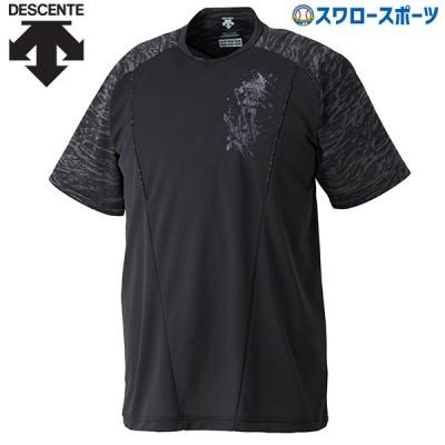 デサント ベースボール シャツ DBX-5700A 野球用品 スワロースポーツ 【Sale】