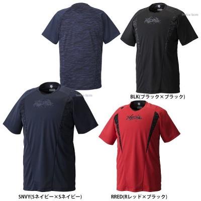【即日出荷】 デサント ベースボール シャツ Oサイズ以上 DBX-5701A 野球用品 スワロースポーツ 【Sale】