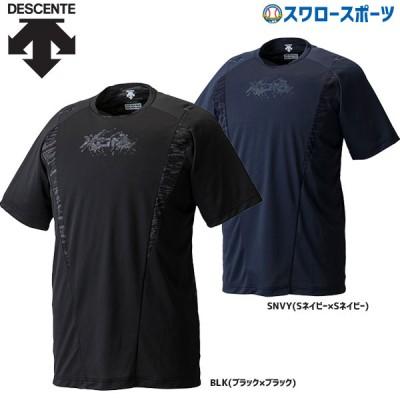デサント ベースボール シャツ DBX-5701A 野球用品 スワロースポーツ 【Sale】