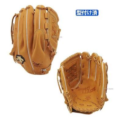 デサント 限定 硬式 グラブ 型付け済み 投手用 DKG-PR511B グラブ グローブ 【Sale】 野球用品 スワロースポーツ