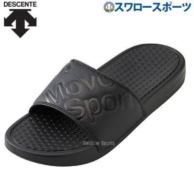 デサント movesport シャワーサンダル スポーツサンダル BK2 DM1NJE00B2 ブラック 野球部 野球用品 スワロースポーツ