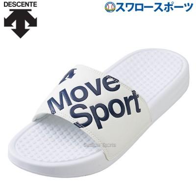 【即日出荷】 デサント movesport シャワーサンダル スポーツサンダル WNV DM1NJE00WN 野球部 野球用品 スワロースポ