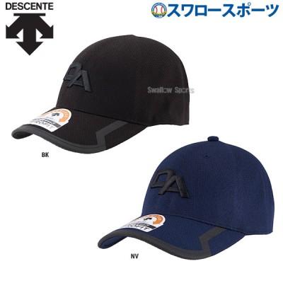 デサント キャップ エアロフィット ベースボールキャップ DMANJC10