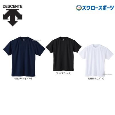 デサント チームウェア Tシャツ (マークなし) DMC-5301A