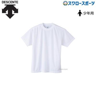 デサント チームウェア ジュニア Tシャツ 少年用 DMC-5301JA
