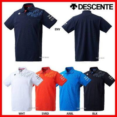 デサント タフポロライト COOL ポロシャツ DMMLJA71