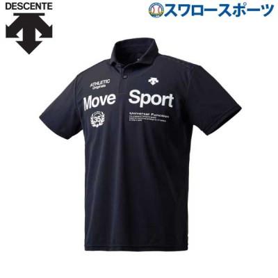 デサント サンスクリーン ポロシャツ DMMLJA75