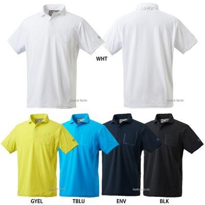 デサント サンスクリーン ポロシャツ DMMLJA76