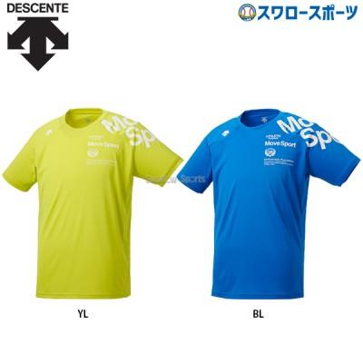 デサント movesport WATER BLOCK Tシャツ DMMNJA50