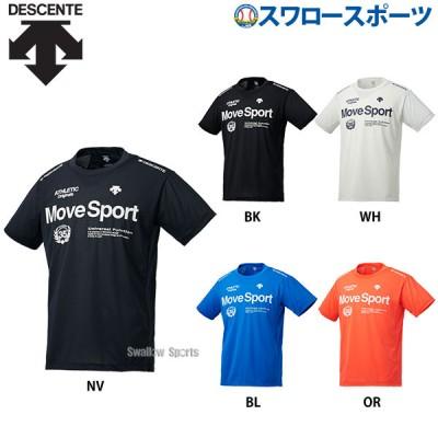 デサント movesport ブリーズプラス Tシャツ DMMNJA61