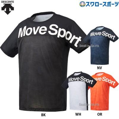 デサント ウェア ウエア Tシャツ グラフィック 半袖 石川 DMMRJA66 DESCENTE