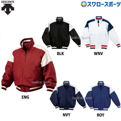 デサント グランドコート DR-202 ウエア ウェア グランドコート DESCENTE 野球用品 スワロースポーツ WGC
