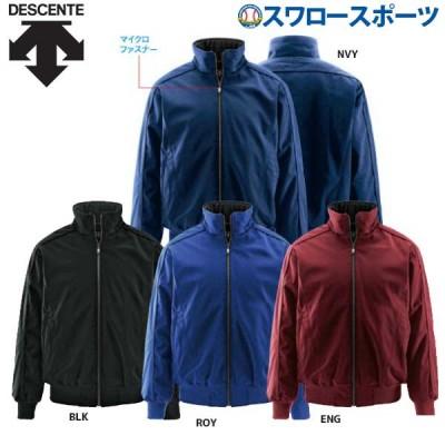 デサント ストレッチチタンサーモジャケット DR-203 ウエア ウェア DESCENTE 野球用品 スワロースポーツ