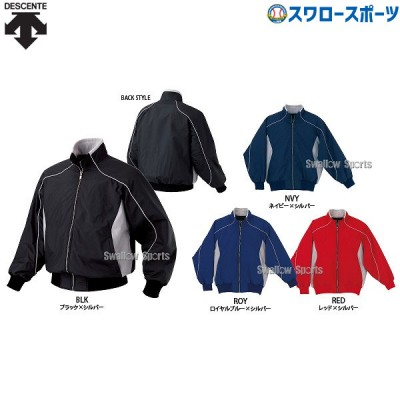 デサント グランドコート エクスプラス チタンサーモジャケット DR-215 ウエア ウェア グランドコート DESCENTE 野球用品 スワロースポーツ WGC