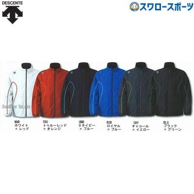 デサント エクスプラス サーモジャケット DTM-3912 ウエア ウェア グランドコート DESCENTE 野球用品 スワロースポーツ