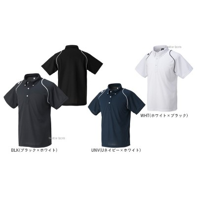 デサント チームウェア ボタンダウン ポロシャツ DTM-4600