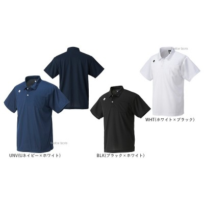 デサント チームウェア ポロシャツ DTM-4601