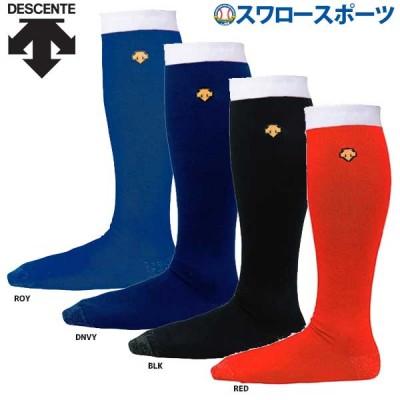 デサント ジュニアカラーソックス JC-876 ウエア ウェア ソックス DESCENTE 靴下 野球用品 スワロースポーツ