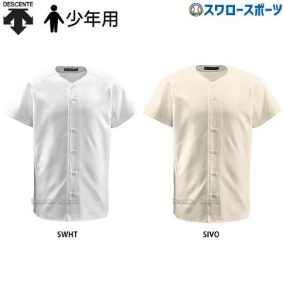 デサント ジュニア フルオープンシャツ ユニフォーム シャツ JDB-1011 ウエア ウェア ユニフォーム DESCENTE 野球用品 スワロースポーツ