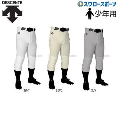 デサント STANDARD ジュニアキルト付 レギュラー 野球 ユニフォームパンツ ズボン JDB-1016P ウエア ウェア DESCENTE