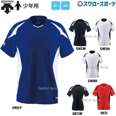 デサント ジュニア ベースボールシャツ JDB-116 ウエア ウェア ユニフォーム DESCENTE 野球用品 スワロースポーツ