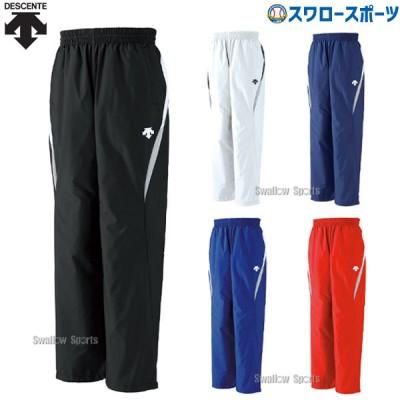 デサント ウインドジャック パンツ PJ-320P ■dtw ウエア ウェア DESCENTE 野球用品 スワロースポーツ