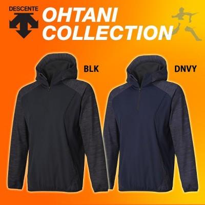 デサント ベースボールシャツ パーカー 大谷コレクション PJ-326