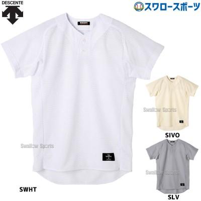 デサント ゲームシャツ ハーフボタンシャツ STD-30TA ウエア ウェア ユニフォーム DESCENTE 野球用品 スワロースポーツ