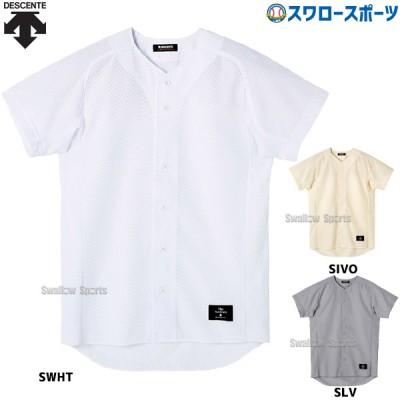 デサント ゲームシャツ ボタンダウンシャツ STD-31TA ウエア ウェア ユニフォーム DESCENTE 野球用品 スワロースポーツ