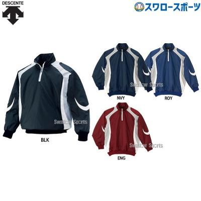 デサント ヒートナビ 長袖 プルオーバーコート プロモデル STD-428 ウエア ウェア DESCENTE スポカジ 野球用品 スワロースポーツ
