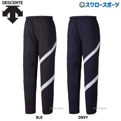 デサント 野球 ウェア CPCP トレーニング ピステパンツ STD-432P DESCENTE