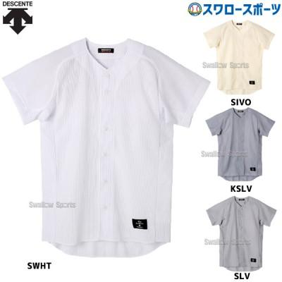 デサント ゲームシャツ ボタンダウンシャツ STD-50TA ウエア ウェア ユニフォーム DESCENTE 野球用品 スワロースポーツ