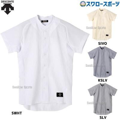 デサント ゲームシャツ 立衿ボタンダウンシャツ STD-51TA ウエア ウェア ユニフォーム DESCENTE 野球用品 スワロースポーツ