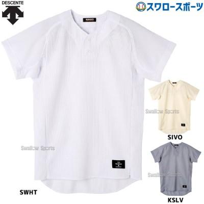 デサント ゲームシャツ ハーフボタンシャツ STD-52TA ウエア ウェア ユニフォーム DESCENTE 野球用品 スワロースポーツ