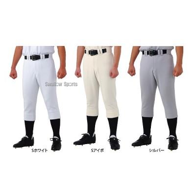 デサント ゲーム 野球 ユニフォームパンツ ズボン レギュラー 野球 ユニフォームパンツ ズボン クリンペルハイ STD-60P ウエア ウェア ユニフォーム DESCENTE 野球用品 スワロースポーツ