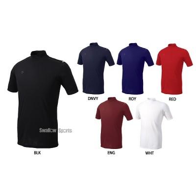デサント ハイネック 半袖 リラックスFIT シャツ LIGHT STD-649 ウエア ウェア アンダーシャツ DESCENTE 野球用品 スワロースポーツ