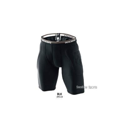 デサント パッド付き スライディングパンツ (カップ収納タイプ) STD-682P ウエア ウェア アンダーシャツ DESCENTE 野球用品 スワロースポーツ